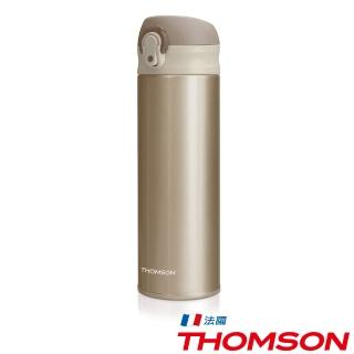 【THOMSON】480ml 雙層不鏽鋼保溫瓶(TM-SAA0348H)