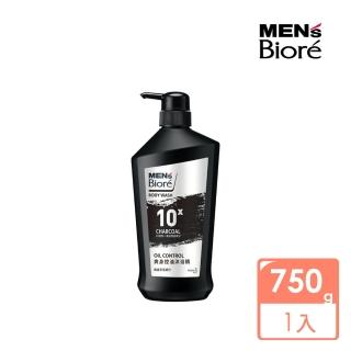 【MENS Biore】控油柔珠沐浴乳(750ml)