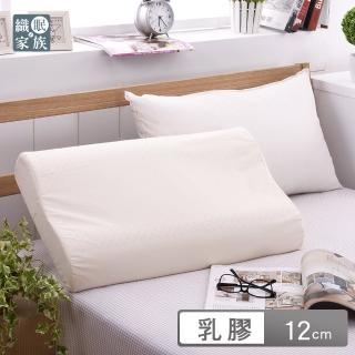 【法國Jumendi-純淨宣言】大尺寸AA級波浪工學天然乳膠枕-1入