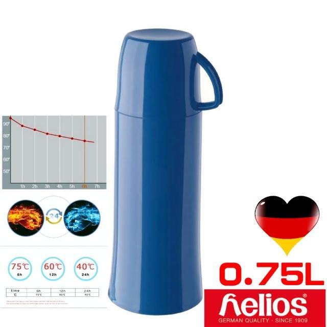 【德國helios 海利歐斯】HES-Elogance保溫瓶典雅藍(750CC)