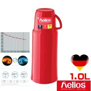 【德國helios 海利歐斯】HES-Elogance保溫瓶熱情紅(1000CC)