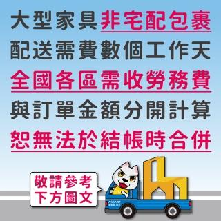【ASSARI】房間組二件 床片+後掀床架(雙人5尺)