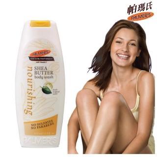 【PALMER'S帕瑪氏】抗老滋養沐浴乳400ml(珍貴果實--乳木果油)