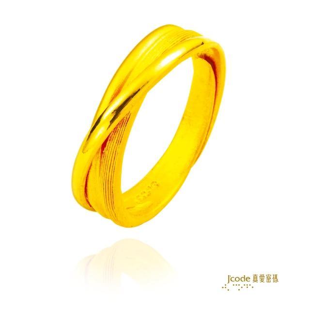 【J'code 真愛密碼】信望愛戒指-男戒(時尚金飾)超值商品
