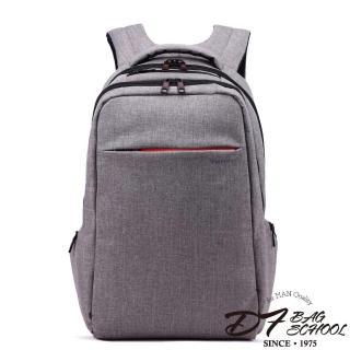 【DF BAGSCHOOL】天行者號韓版防震筆電後背包-共3色