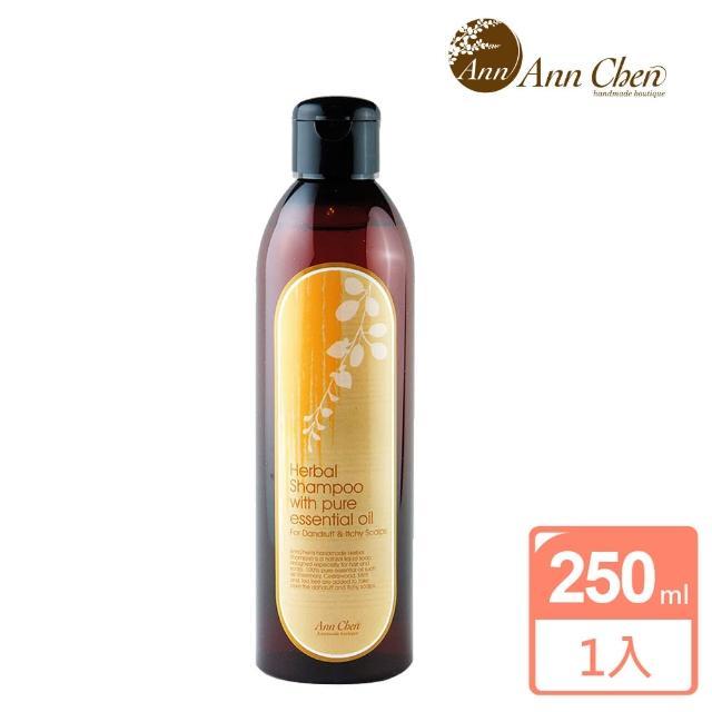 【陳怡安手工皂】複方精油洗髮露248ml(頭皮屑頭皮)