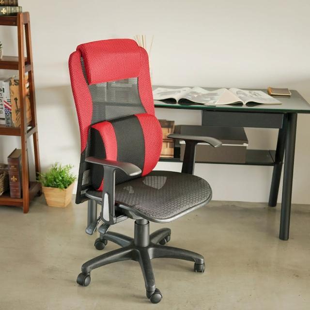 【樂活主義】亞伯3D頭靠厚腰枕T扶手透氣電腦椅/辦公椅/透氣椅(6色可選)