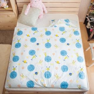 【Ally】西崎 外星人兒童兩用睡袋