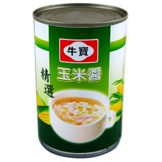 【牛寶】小玉米醬410g(X)