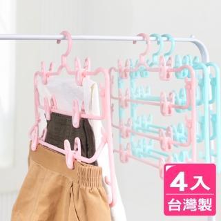 【AXIS】粉彩四層裙架_4入組/
