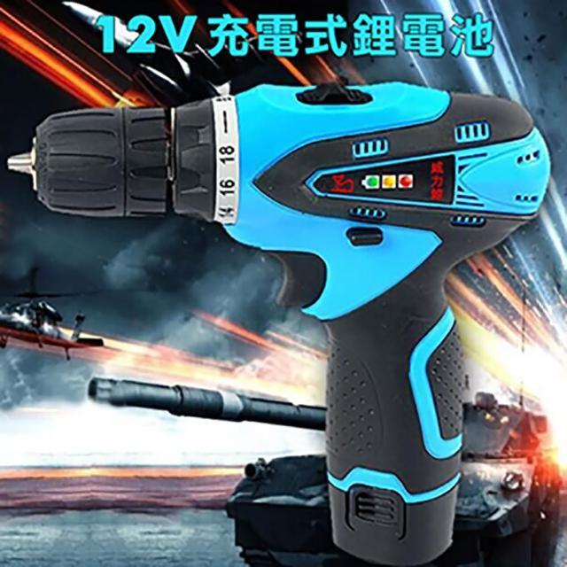 【威力鯨車神】12V雙速充電式鋰電池電鑽組_37件豪華大全配(加贈打蠟拋光工具組)