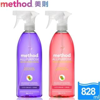 【Method 美則】全效多功能天然清潔劑-超值2件組