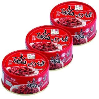【台糖安心豚】豬肉醬-香辣(160g/罐;3罐1組)