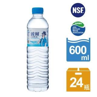 【金車】波爾天然水600ml-24罐/箱/