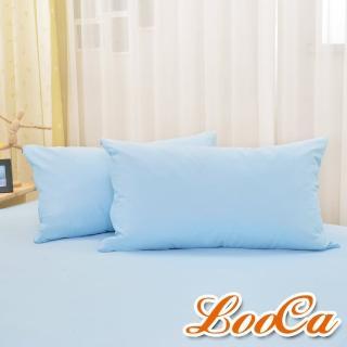 【快速到貨】LooCa物理防蹣防水保潔枕套MIT(2入-共3色)