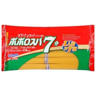 【Hagoromo】義大利麵7分(700g)