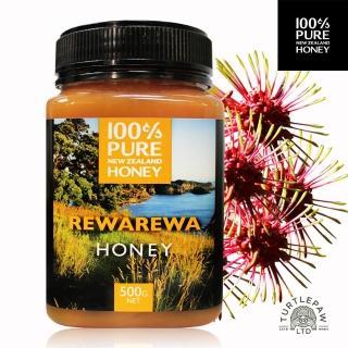 【即期品】紐西蘭恩賜瑞瓦瑞瓦蜂蜜1瓶(500公克)/