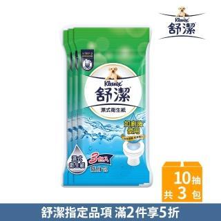 【舒潔】濕式衛生紙