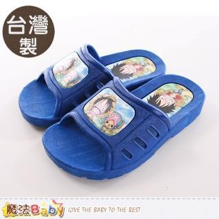 【魔法Baby】男童拖鞋 台灣製航海王正版拖鞋(sh9808)