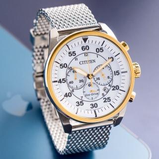 【CITIZEN 星辰】Eco-Drive 霸氣風範光動能計時腕錶-銀(CA4214-58A)