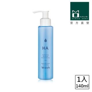 【MOMUS】玻尿酸保濕洗面乳(140ml)