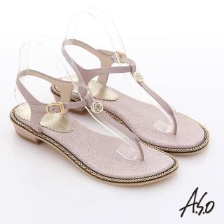 【A.S.O】玩美涼夏 真皮動物紋環繞鎖鏈夾腳涼鞋(粉紅)