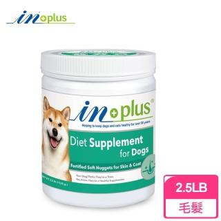 【IN-PLUS】贏。 超濃縮卵磷脂-中(3磅)