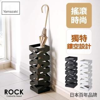 【日本YAMAZAKI】搖滾造型雨傘架(黑)