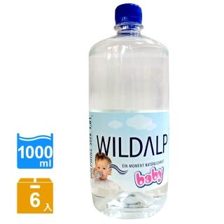【WILDALP】BABY礦泉水1000ml*6瓶