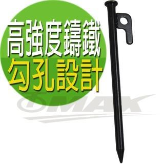 【omax】超堅固露營營釘-30cm-8入(速)