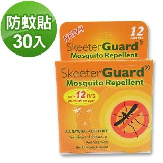 【Skeeter Guard】全世界銷售第一12hr長效防蚊大大貼(30入)