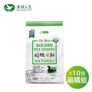 【美好人生Dr. Rice】稻鴨米餅-原味(10包/箱)