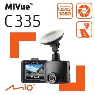 【Mio】MiVue C335 大光圈GPS行車記錄器(快速到貨 再送好禮)