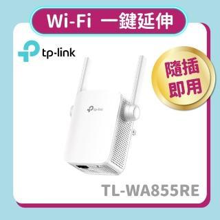 【TP-LINK】TL-WA855RE
