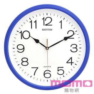 【RHYTHM日本麗聲】簡約時尚亮彩色系邊框超靜音掛鐘(深海藍)