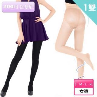 【樂迅 YOULEG】200丹尼數比基尼彈性褲襪(MIT 膚色、黑色)