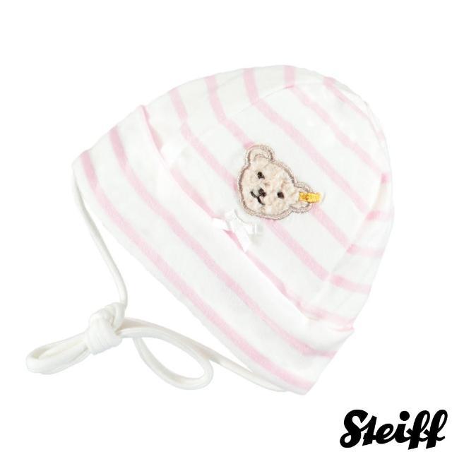 【STEIFF德國精品童裝】粉紅條紋 圓頂帽(帽子)