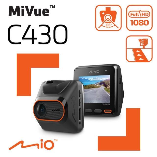 【Mio】MiVue C335 大光圈GPS行車記錄器(送好禮)