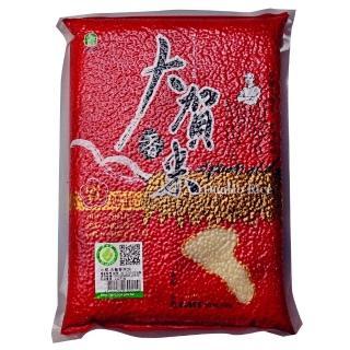【大匠文創】大賀神農獎產銷履歷一等香米2kg(桃園三號)