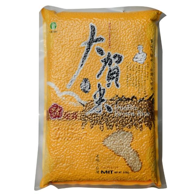 【大匠文創】大賀米 神農獎免浸泡產銷履歷一等糙米2KG(糙米)