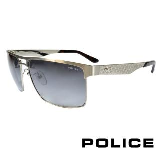 【POLICE】義大利警察都會款個性型男眼鏡-金屬框(銀色 POS8873-0Q39)