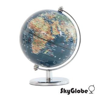 【SkyGlobe】5吋衛星亮面金屬手臂地球儀(中文版)