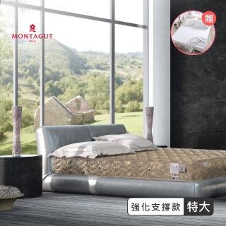 【法國-MONTAGUT】二線連結式手工床墊M02(特大7尺)