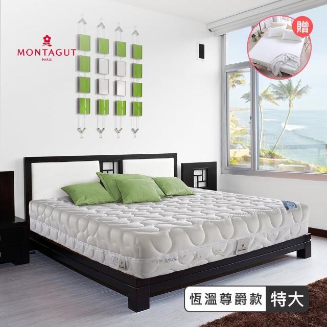 【法國-MONTAGUT】2050型恆溫床墊M06(特大7尺)/