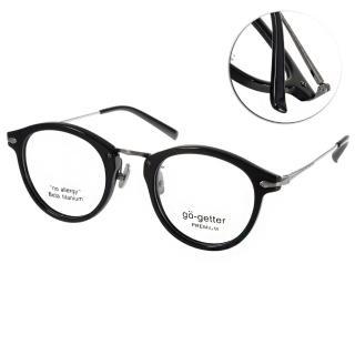 【Go-Getter 眼鏡】韓系時尚潮流款眼鏡(黑-槍銀#GO5003 C02)