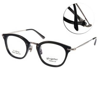 【Go-Getter 眼鏡】韓系時尚潮流款眼鏡(黑-銀#GO5004 C02)