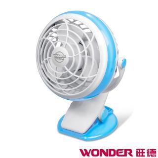 【WONDER旺德】夾立式USB電池隨行風扇(WH-FU04)