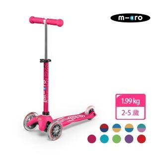 【瑞士 Micro】Mini Deluxe 兒童滑板車(奢華版-可調整式把手)