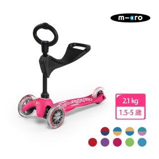 【Micro 滑板車】Mini Deluxe 3in1 兒童滑板車/滑步車(可調式把手)