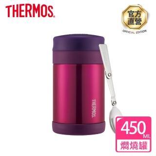 【THERMOS 膳魔師】不鏽鋼真空食物燜燒罐(0.47L)